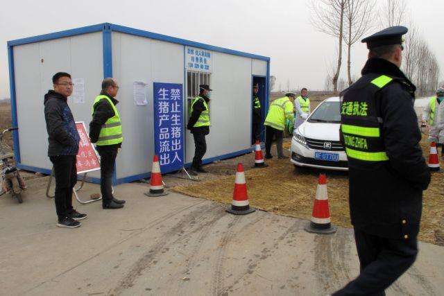 Κίνα: Ισχυρή έκρηξη σε χημικό εργοστάσιο | tanea.gr