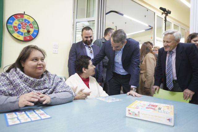 Μητσοτάκης : Φορολογικά κίνητρα και δομές υποστήριξης για τα άτομα με αναπηρία | tanea.gr