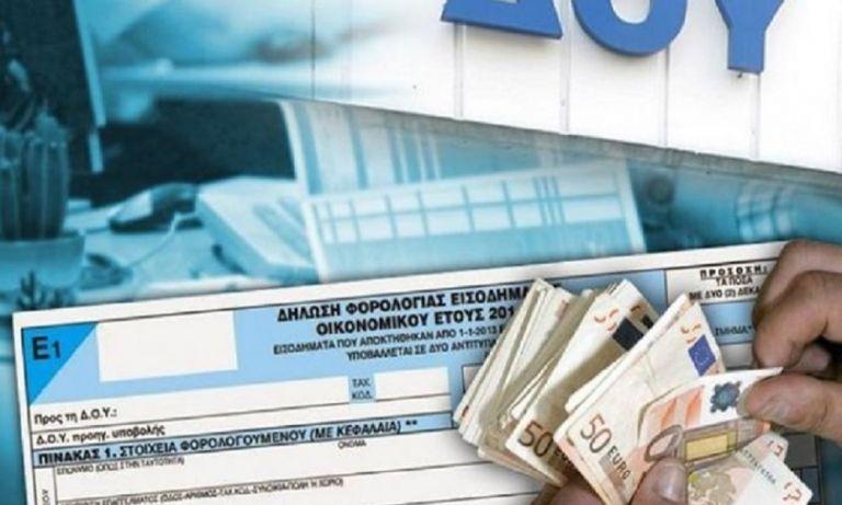 Εφορία: Οι 10 παγίδες που πρέπει να αποφύγετε για να πληρώσετε λιγότερο φόρο   tanea.gr