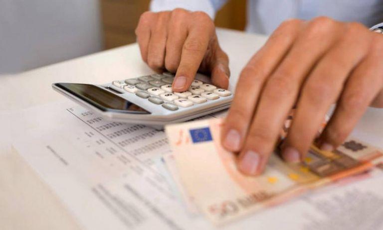 Επίδομα ενοικίου : Πώς μπορείτε να πάρετε έως 210 ευρώ το μήνα | tanea.gr