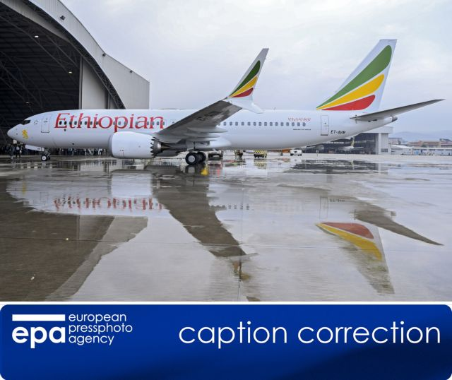 Αεροπορική τραγωδία : Δύο δυστυχήματα σε 2 μήνες για το Boeing 737 MAX | tanea.gr