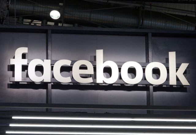 Facebook: Οι πληγές μετά το χειρότερο «μπλακάουτ» | tanea.gr