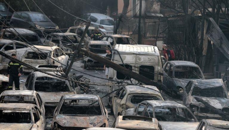 Μάτι : Αποζημιώσεις - μαμούθ θα πληρώσει το Δημόσιο στους συγγενείς θυμάτων, τραυματίες και κατοίκους | tanea.gr