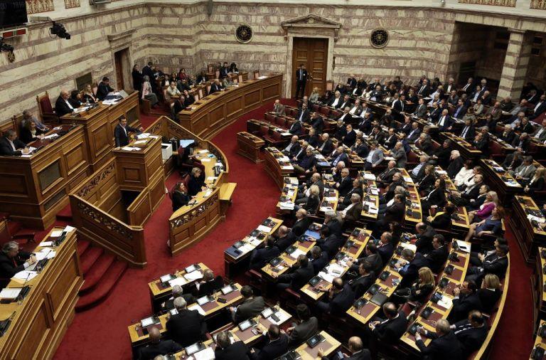 Συνταγματική αναθεώρηση: Το βράδυ η δεύτερη ψηφοφορία | tanea.gr