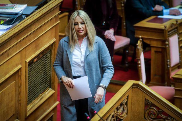 Γεννηματά: Ας διώξει ο Τσίπρας τους ακροδεξιούς και τους λαϊκιστές και μετά μιλάμε | tanea.gr