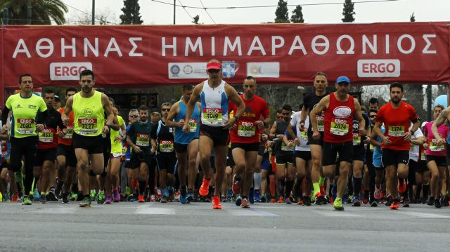 Ημιμαραθώνιος Αθήνας: Δείτε ποιοι δρόμοι είναι κλειστοί | tanea.gr