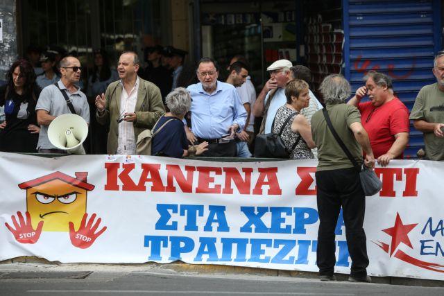 Editorial: Loans | tanea.gr
