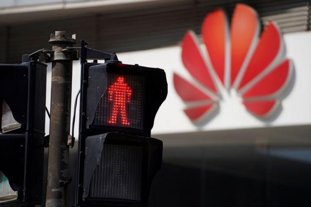 Η Huawei άσκησε αγωγή εναντίον της κυβέρνησης των ΗΠΑ | tanea.gr