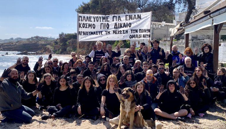Συγκλονίζουν οι νέοι από το Μάτι: «Επιτρέψτε μας να μην χάσουμε την πίστη μας στη δικαιοσύνη» | tanea.gr