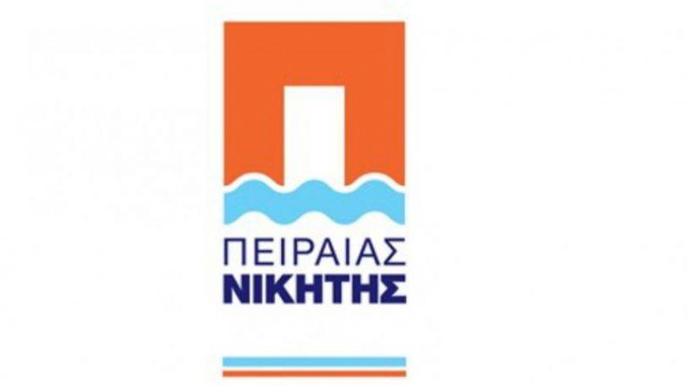 «Πειραιάς Νικητής» προς Κόκκαλη: Υπηρετούμε το συμφέρον του Πειραιά απέναντι σε όποια πολιτική το υπονομεύει | tanea.gr