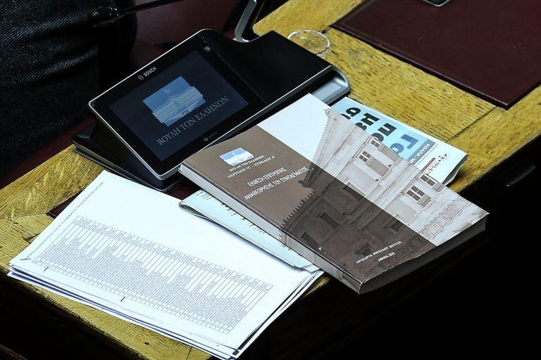 Κρίσιμη ψηφοφορία για το Σύνταγμα - Στριμωγμένος ο ΣΥΡΙΖΑ για το άρθρο 32   tanea.gr