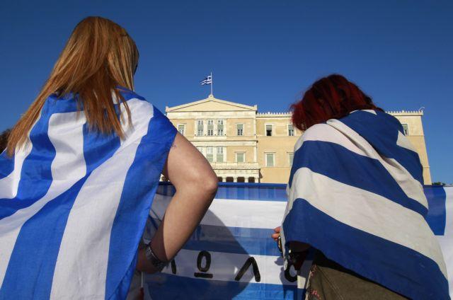 Editorial: The same mistake | tanea.gr