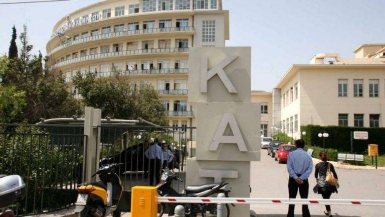 Τραγωδία στο ΚΑΤ: Νεκρός μετά από φωτιά μέσα στο νοσοκομείο | tanea.gr