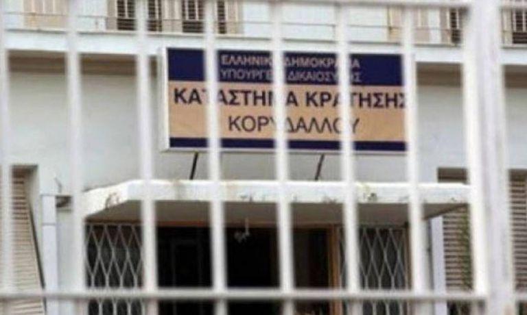 Συγκλονιστικά στοιχεία για τη δράση της «μαφίας του Κορυδαλλού» | tanea.gr