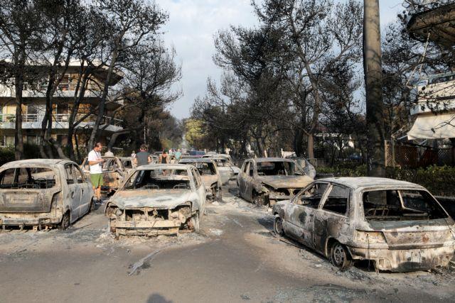 Συγκλονίζει σύζυγος θύματος στο Μάτι: Μου είπαν στο τηλέφωνο ότι δεν υπάρχει φωτιά | tanea.gr