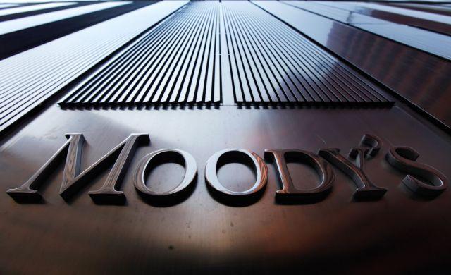 Moody's : Αναβάθμιση της ελληνικής οικονομίας κατά δύο βαθμίδες | tanea.gr