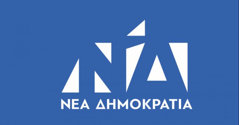 ΝΔ: Δώρο ΣΥΡΙΖΑ στις πολυεθνικές των φαρμάκων | tanea.gr