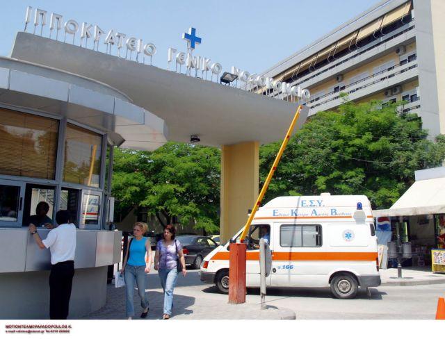 Διαμαρτυρία ΙΣΑ για τον τραυματισμό ιατρού από πτώση ασανσέρ | tanea.gr