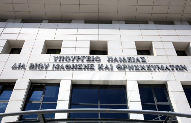 Ελληνική Μαθηματική Εταιρεία κατά Γαβρόγλου για το νέο εξεταστικό σύστημα | tanea.gr