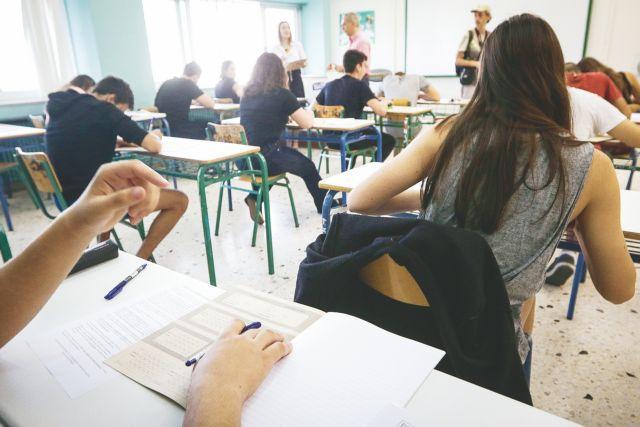 Τι αλλάζει στον τρόπο εισαγωγής στα ΑΕΙ - Εντός της εβδομάδας οι ανακοινώσεις | tanea.gr