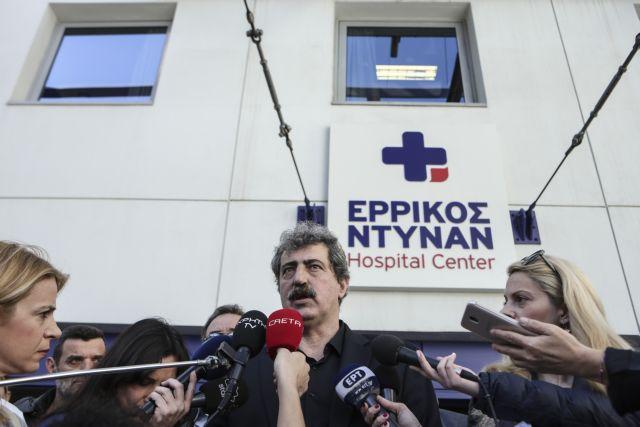 Ερρίκος Ντυνάν : Ο Πολάκης ζητεί την επιστροφή του στο ΕΣΥ | tanea.gr