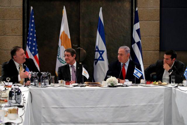 Pompeo attends Israel-Cyprus-Greece energy, geostrategic summit | tanea.gr