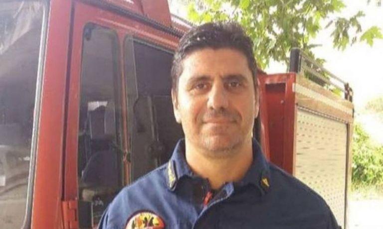 Συγκίνηση για τον χαμό του πυροσβέστη - Αφησε ορφανά δύο μικρά παιδιά   tanea.gr