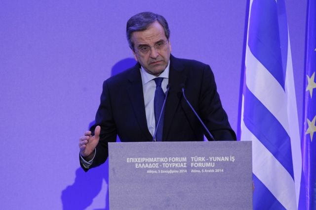 Σαμαράς : Στην μάχη των Ευρωεκλογών δείξτε τους την πόρτα | tanea.gr
