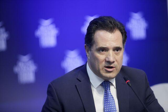 Γεωργιάδης : Η κυβέρνηση ΣΥΡΙΖΑ υπέκυψε στον εκβιασμό των φαρμακευτικών βιομηχανιών | tanea.gr