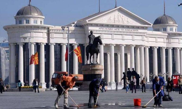 «Βουλγαροσέρβικη» η γλώσσα που μιλούν στα Σκόπια, όχι πάντως «Μακεδονική» | tanea.gr