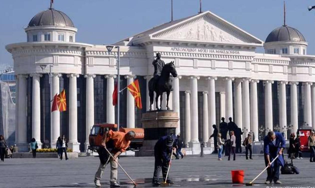 Βουλγαροσέρβικη» η γλώσσα που μιλούν στα Σκόπια, όχι πάντως ...