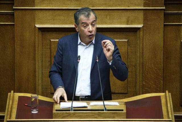 Θεοδωράκης: Στόχος των περισσοτέρων η αναγέννηση της κομματικής εξουσίας | tanea.gr