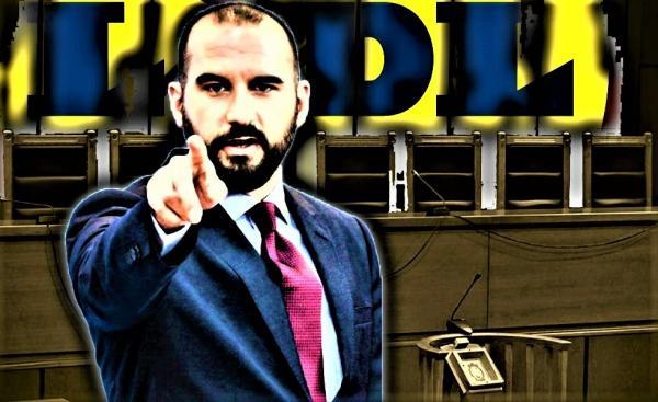 Τζανακόπουλος: Ενας εισαγγελέας από τα… Lidl | tanea.gr