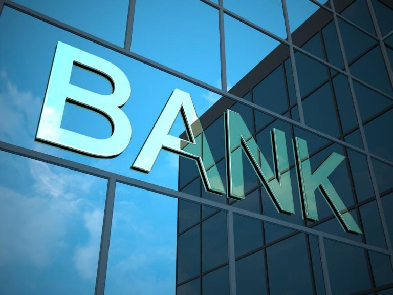 Τι αλλάζει στο ωράριο συναλλαγών στις τράπεζες από 1η Μαΐου | tanea.gr