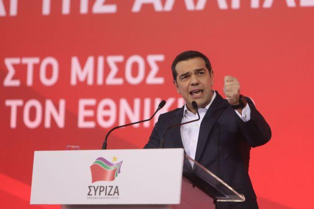 Τσίπρας: Η έξοδος από τα μνημόνια συνιστά την αφετηρία μίας νέας εποχής | tanea.gr