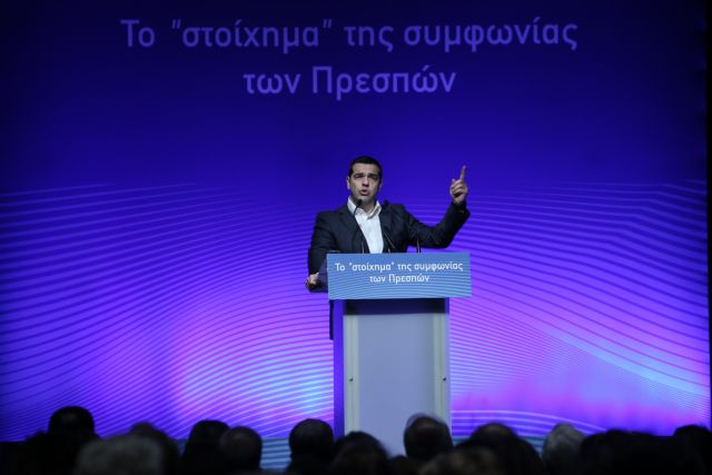 Editorial: Doors | tanea.gr