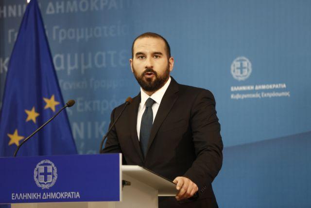 Τζανακόπουλος: Κανένα θέμα από τη μη εκταμίευσης της δόσης   tanea.gr