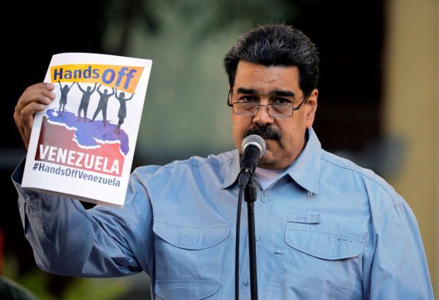 Μπλακάουτ στη Βενεζουέλα - «Σαμποτάζ» καταγγέλλει ο Μαδούρο | tanea.gr