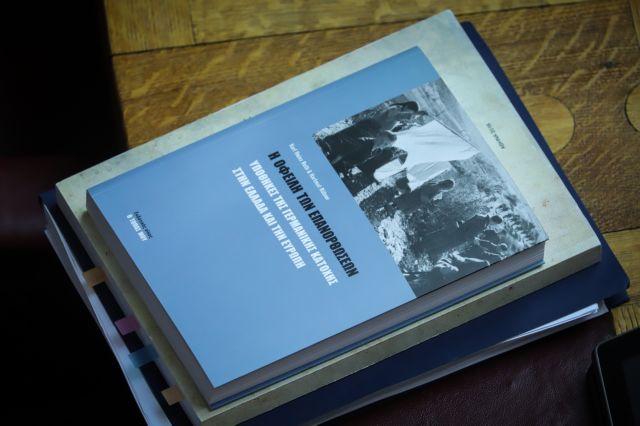 Βουλή: Άρχισε η ιστορική συνεδρίαση για τις γερμανικές αποζημιώσεις | tanea.gr
