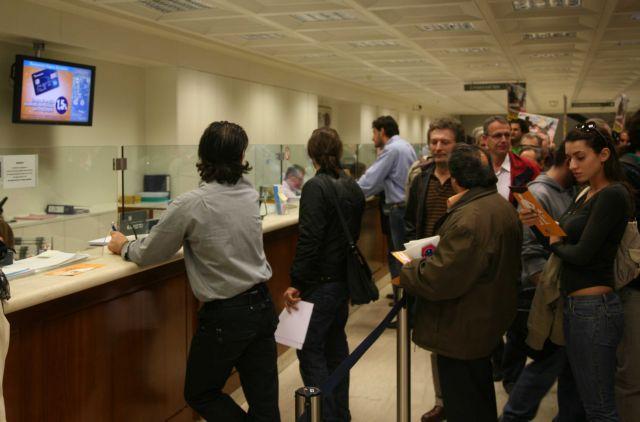 Αλλάζει το ωράριο λειτουργίας των τραπεζών | tanea.gr