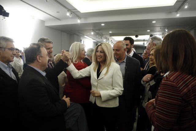 Γεννηματά: Ψήφος στο ΚΙΝΑΛ για να γυρίσουμε τη σελίδα ξανά | tanea.gr