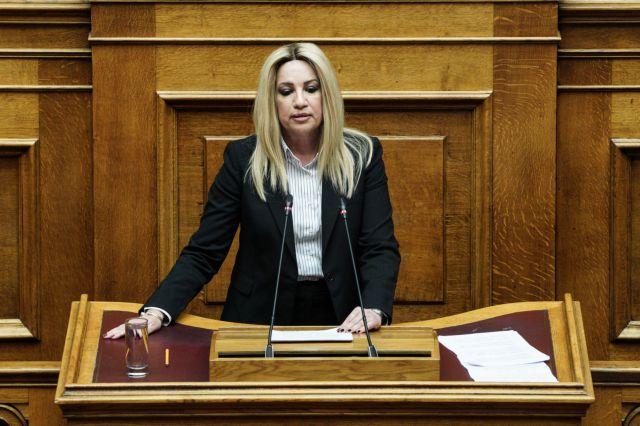 Γεννηματά: Ψηφοθηρική αξιοποίηση των γερμανικών αποζημιώσεων | tanea.gr
