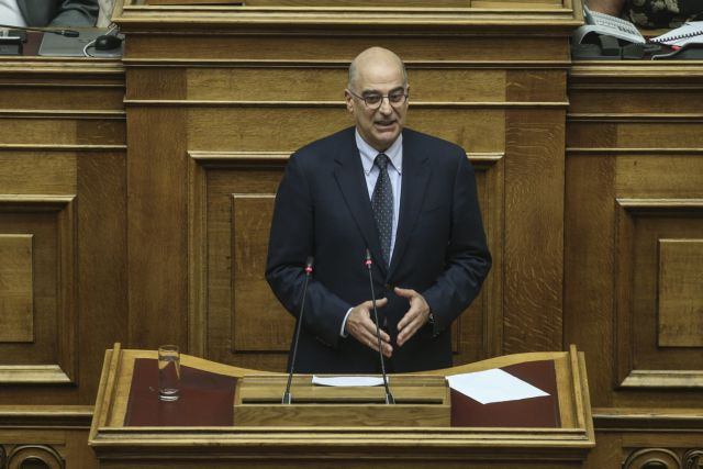 Δένδιας : Οποιαδήποτε κίνηση να έχει την σύμφωνη γνώμη της αντιπολίτευσης   tanea.gr