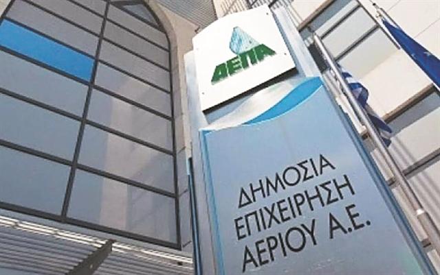 Τα αγκάθια για την πώληση της ΔΕΠΑ Εμπορίας | tanea.gr