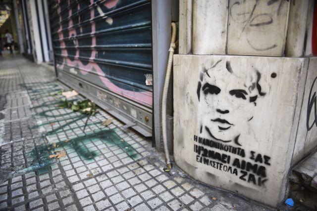 Δολοφονία Ζακ Κωστόπουλου: Kατέθεσε ο άνδρας «με το κίτρινο μπλουζάκι»   tanea.gr