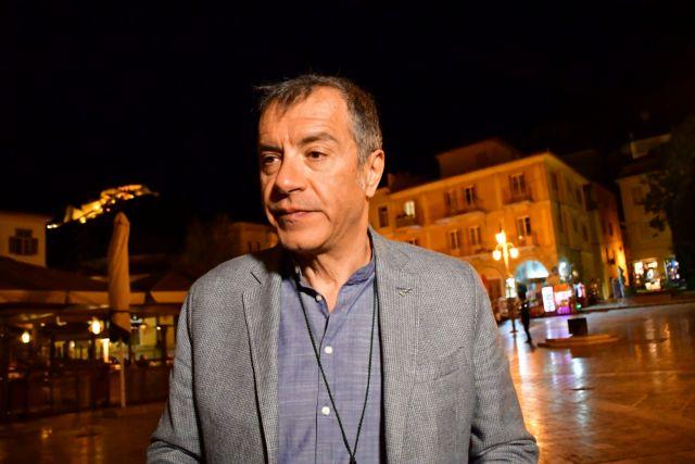 Θεοδωράκης: Οι δήμαρχοι πρέπει να είναι επιλογή των πολιτών | tanea.gr