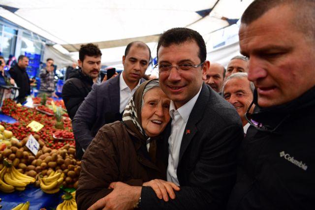 Τουρκία: Νέος δήμαρχος Κωνσταντινούπολης δηλώνει ο Ιμάμογλου | tanea.gr