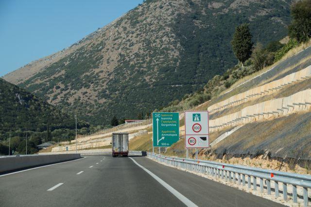 Ιόνια Οδός: Διακοπή κυκλοφορίας αύριο στο τμήμα Αντίρριο – Γαβρολίμνη | tanea.gr