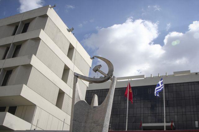 ΚΚΕ: Καταδικάζει τις πολιτικές εγκλωβισμού των προσφύγων   tanea.gr