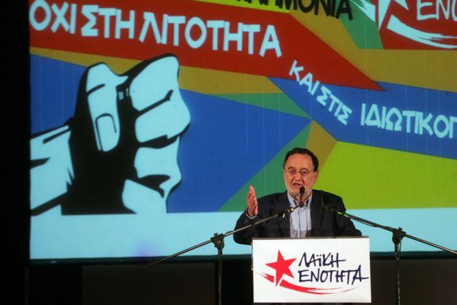 ΛΑΕ: Κύριε Τσίπρα, έχετε από καιρό απωλέσει την τιμή σας   tanea.gr